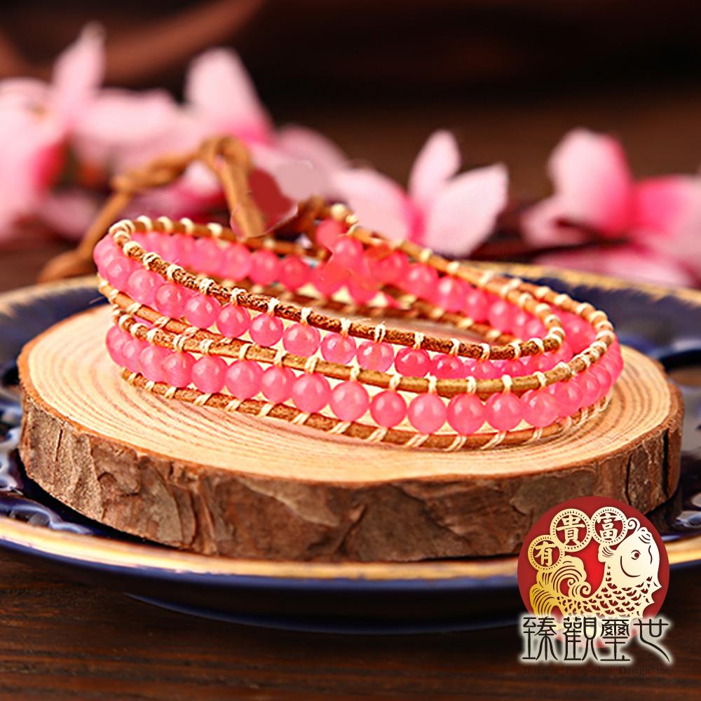 臻觀璽世 魅力粉色幸運石多層編織手鍊