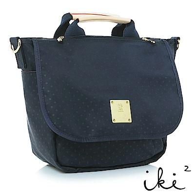 iki2 輕盈系列小巧雙口袋手提包-藍