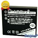 Dr.battery 電池王 for DMW-BCC12/S005E高容量鋰電池