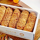 【里夫蛋糕】冰心手指泡芙x2盒(10入/盒)