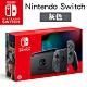 任天堂 Nintendo Switch 新款主機 續航加強版 灰 product thumbnail 1