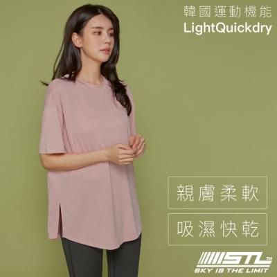 STL YOGA METRO SS 韓國瑜伽 運動機能LightQuickDry輕量快乾 地鐵寬鬆長版短袖上衣 寶寶粉ClassicPink