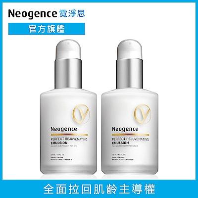 Neogence霓淨思 全能新生修護乳120ml <b>2</b>入組