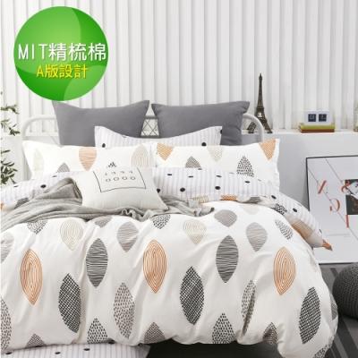 La Lune 100%台灣製寬幅精梳純棉新式兩用被雙人床包五件組 合影-黃