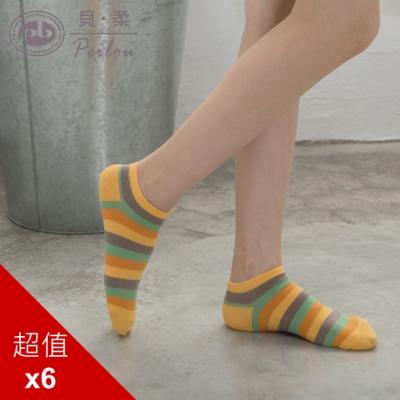貝柔馬卡龍萊卡船型襪-條紋(6雙組)