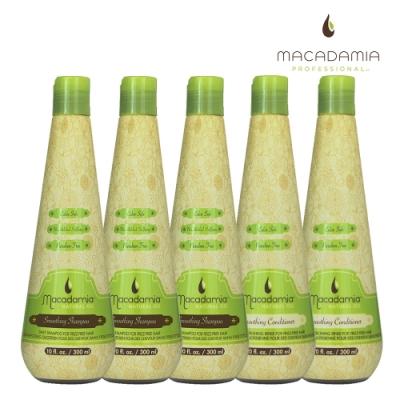 Macadamia洗潤組合(髮浴+潤髮)300mlx5贈髮膜60ml