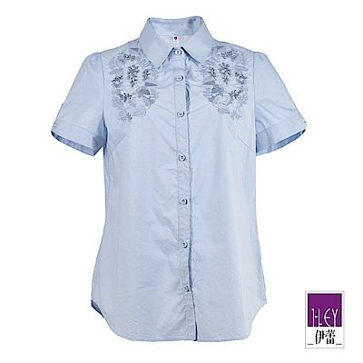 ILEY伊蕾 透氣純棉刺繡花朵襯衫上衣(藍)