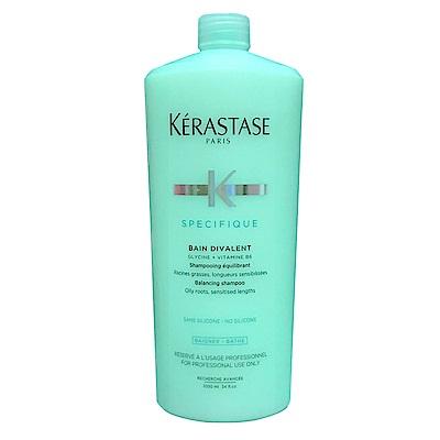 Kerastase卡詩 胺基酸平衡髮浴(油性頭皮乾性髮)1000ml-快速到貨