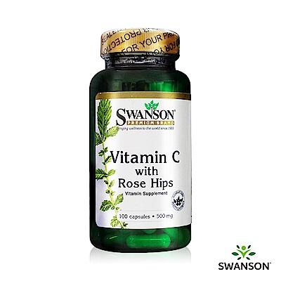 Swanson 維生素C膠囊(含玫瑰果)1瓶(100顆)