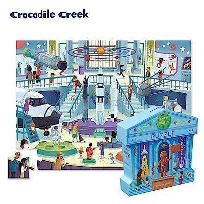 美國Crocodile Creek 博物館造型盒學習拼圖-天文館