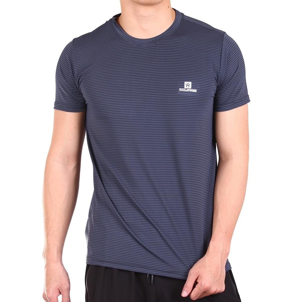 CS衣舖 冰鋒衣 四面彈冰絲涼感吸排短袖T恤 多款多色 (A款-灰色)