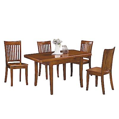 品家居 尼布3.2尺可拉合式實木餐桌椅組合(一桌四椅)-97x80x75cm免組
