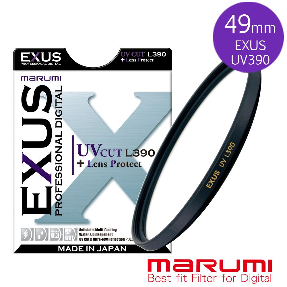 MARUMI EXUS 防靜電‧防潑水‧抗油墨鍍膜保護鏡UV L390 49mm