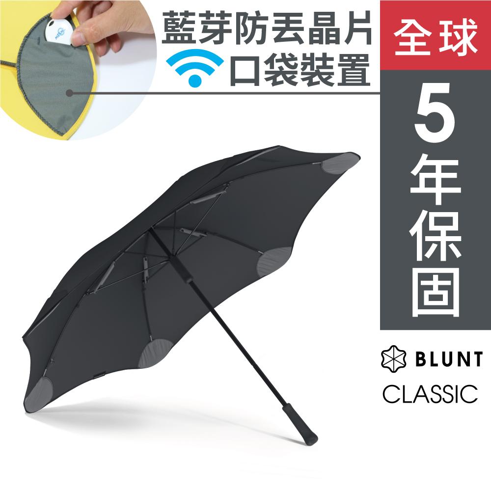 BLUNT CLASSIC 直傘大號 時尚黑