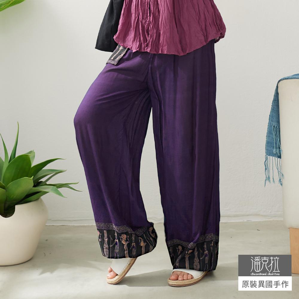 潘克拉 埃及圖紋燈籠褲- 深藍/紫色