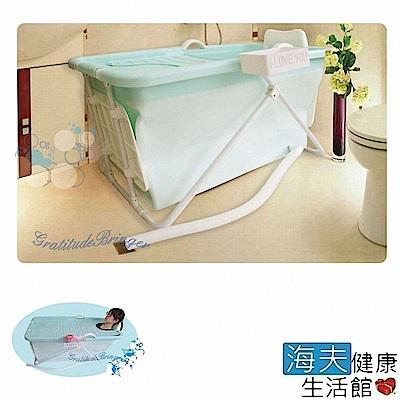 海夫 日華 折疊式浴缸 DIY/簡單組裝/銀髮族/舒適泡澡/不佔空間ZHCN1903