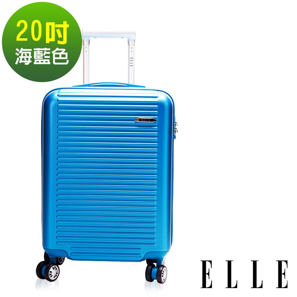 ELLE 裸鑽刻紋系列-20吋經典橫條紋ABS霧面防刮行李箱-海藍色EL31168