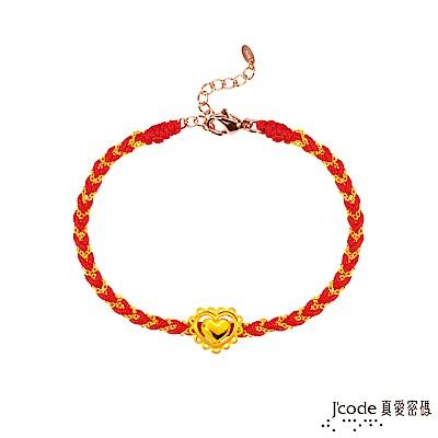 J code真愛密碼 浪漫的心黃金編織繩手鍊
