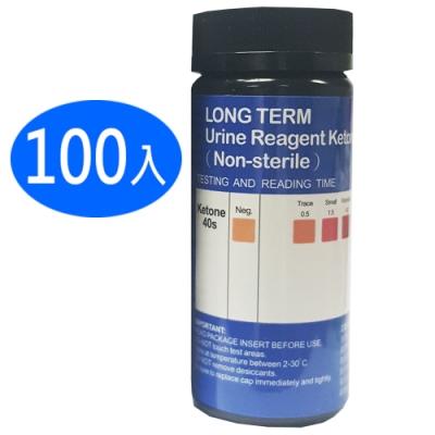 龍騰生技 尿酮試紙 酮體試紙1盒(100條/盒)