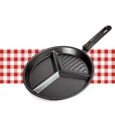 三格式早餐平煎烤盤25cm