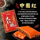【大紅袍】火鍋底料 中國紅/清油/麻辣燙 3包 (150g/包)