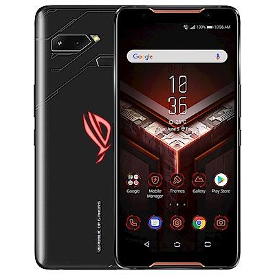 (套餐組)ASUS ROG Phone ZS600KL (8G/128G) 電競旗艦級手機