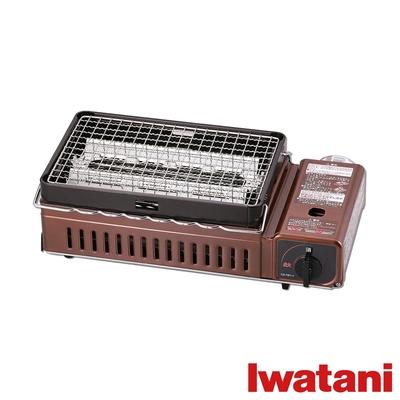 Iwatani岩谷 日本岩谷達人卡式瓦斯新網烤肉串燒爐2.3kw