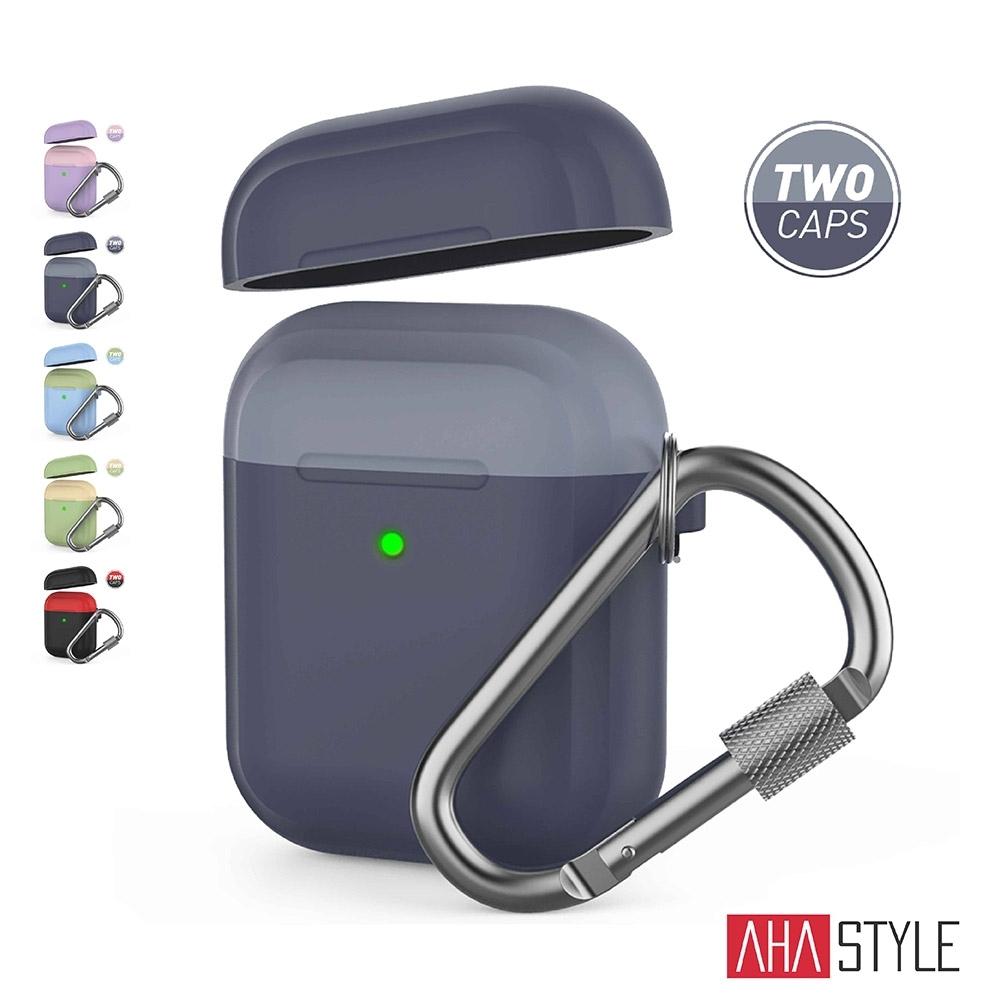 AHAStyle AirPods 加厚防摔版 矽膠保護套 撞色掛勾款 product image 1