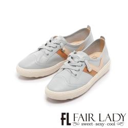 【FAIR LADY】Soft Power 軟實力全真皮側V拼接厚底休閒鞋 藍天