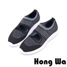 Hong Wa 時尚千鳥紋簍空編織布休閒鞋 - 黑白