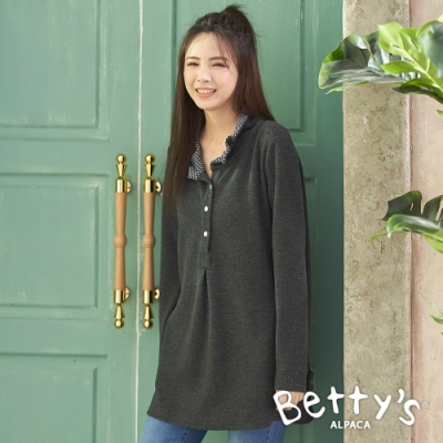 betty's貝蒂思 微點點半開襟襯衫(深灰)