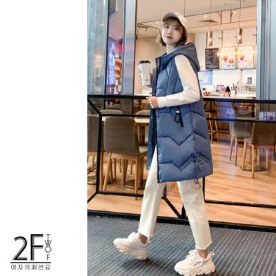 2F韓衣-韓系連帽雙拉鍊口袋造型鋪棉長版背心-秒