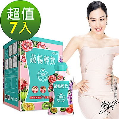 鍾麗緹代言-蔬暢輕飲 7盒組(10包/盒 x 7盒)