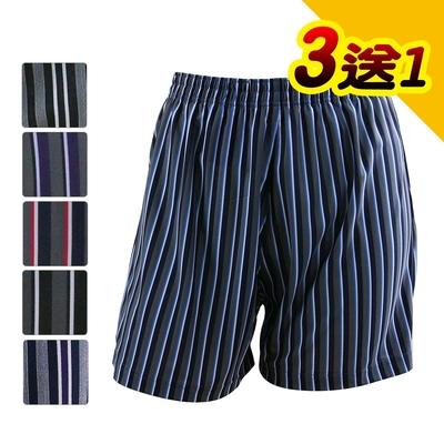 男內褲 竹炭條紋四角內褲(3+1件) RM-10100 源之氣-台灣製