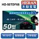 HERAN 禾聯 50吋 4K全面屏智慧連網液晶顯示器+視訊盒 HD-50TDF66 product thumbnail 1