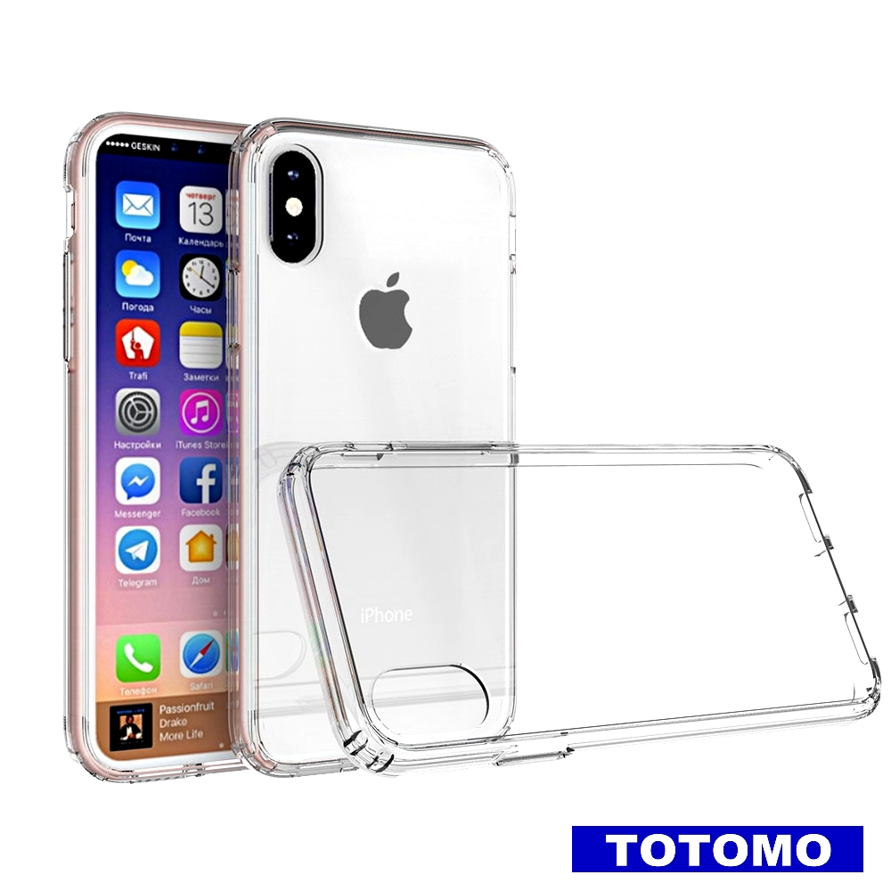 TOTOMO For:iPhone X/XS 防摔保護殼(高顏質超透感硬背板)-全透