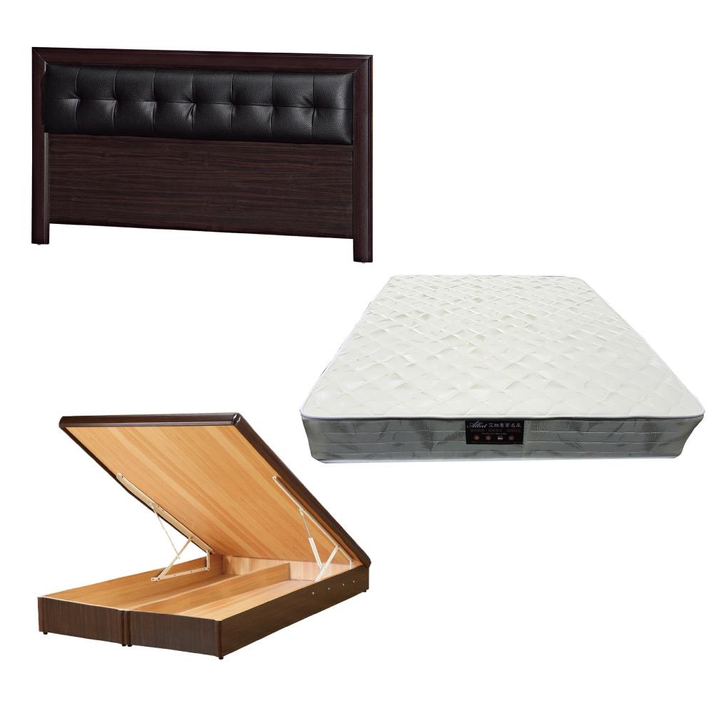 綠活居 亞多5尺雙人床台三式組合(床頭片+後掀床底+抗菌防蹣獨立筒床墊)五色可選