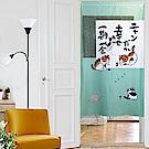 日式雅緻紋花門簾 W85XL150 (9款任選)
