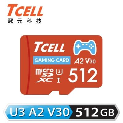 TCELL冠元 MicroSDXC UHS-I (A2)U3 512GB 遊戲專用記憶卡