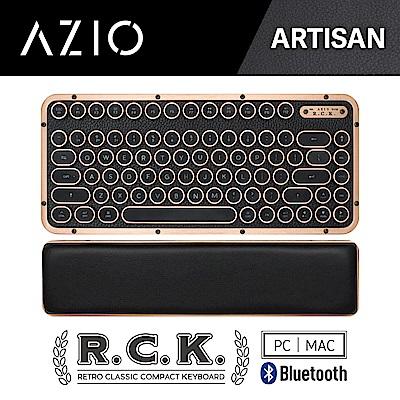 AZIO R.C.K. ARTISAN BT 藍牙真牛皮短版中文鍵盤(PC/MAC)