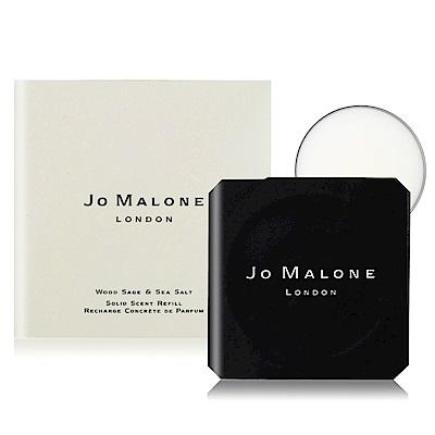 Jo Malone 鼠尾草與海鹽香膏2.5g