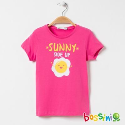 bossini女童-印花短袖T恤10珊瑚色