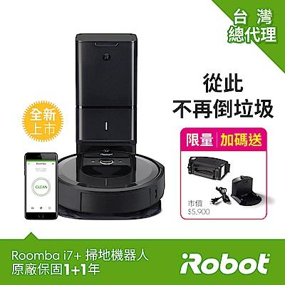 iRobot 掃地機器人
