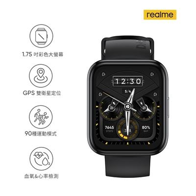 realme Watch 2 Pro 大螢幕GPS智慧手錶