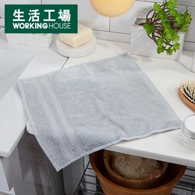 【生活工場】Turkey經典棉柔方巾