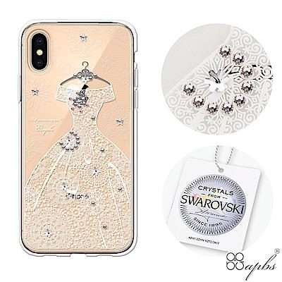 apbs iPhone XS / X 施華彩鑽防震雙料手機殼-禮服奢華版
