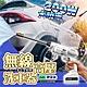 【judy家居生活用品館】200W無線高壓洗車器 product thumbnail 1