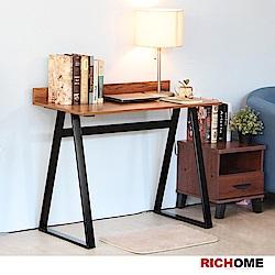 RICHOME MIRO鋼鐵人EZ書桌