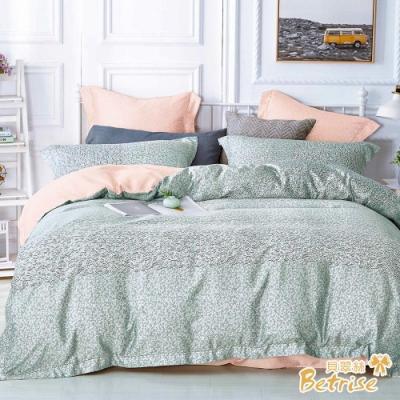 Betrise蔥綠  加大-植萃系列100%奧地利天絲三件式枕套床包組