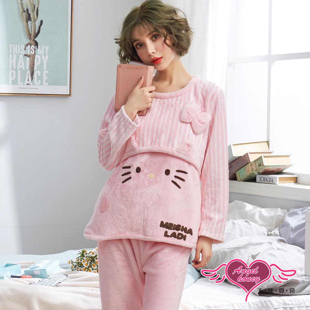 居家睡衣 凱蒂甜心 法蘭絨二件式長袖孕婦月子套裝(粉F) AngelHoney天使霓裳